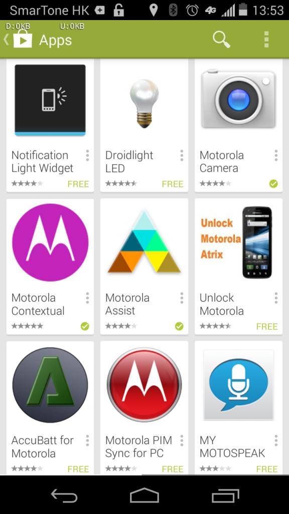 Moto G has a modular Android OS