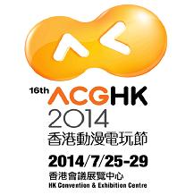 acghk2014