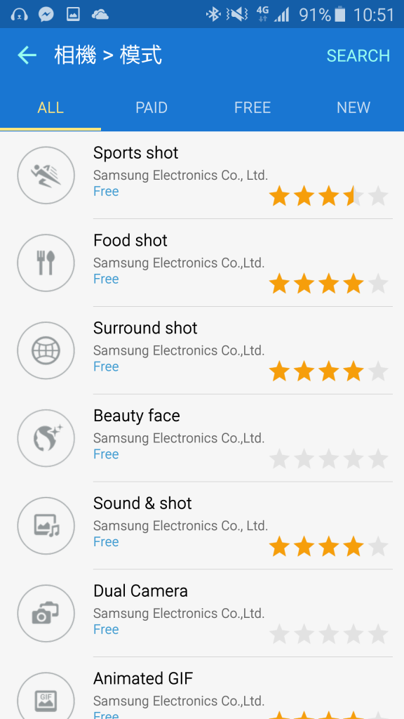 samsung galaxy s6 edge samsung app store